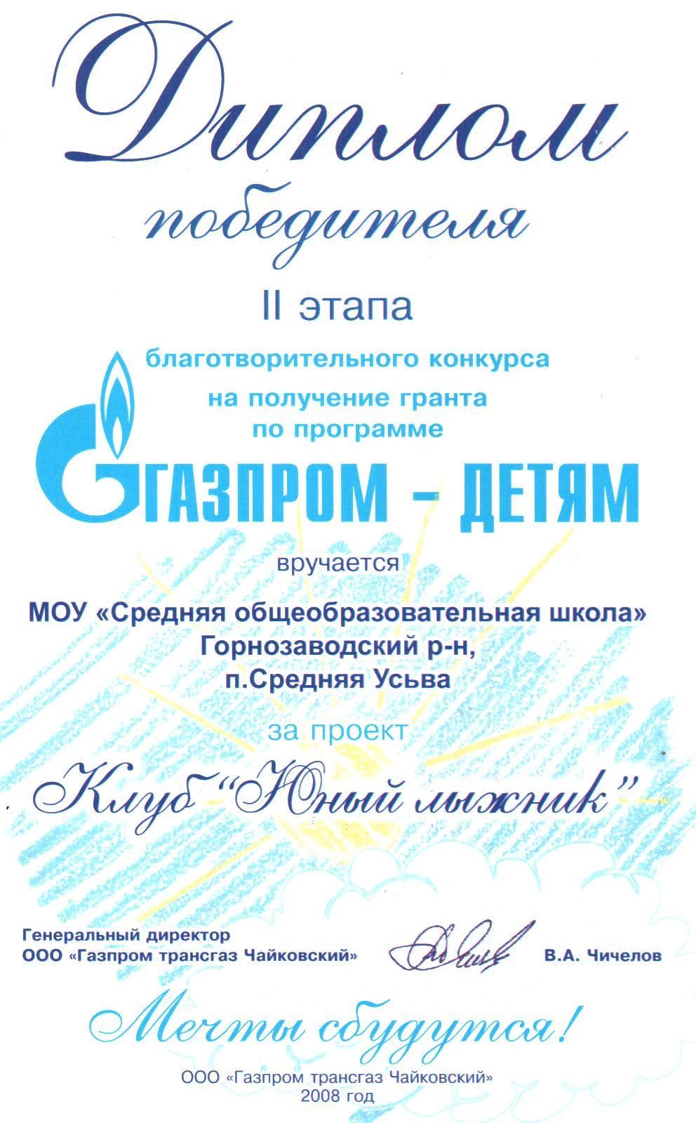 Участие в концертах и конкурсах